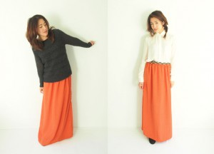 Long-maxi-skirt-pattern-free
